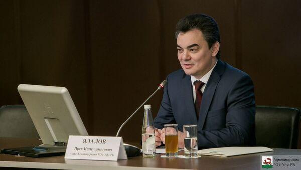 Мэр Уфы Ирек Ялалов