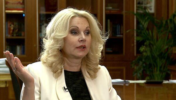 Вице-премьер правительства России поделилась мнением о запрете на алкоголь