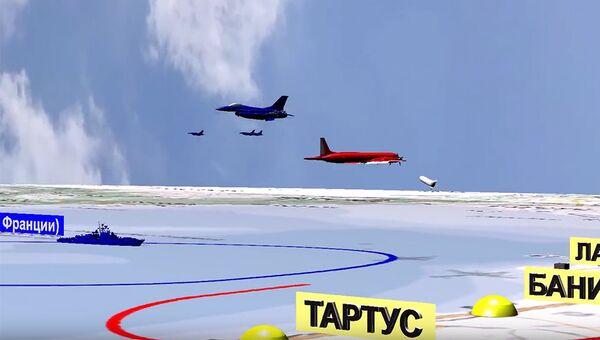 Фрагмент инфографики Минобороны РФ о катастрофе Ил-20 ВКС России у побережья Сирии