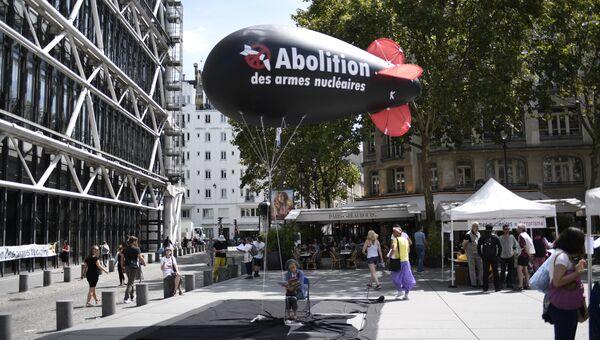 Акция за полную ликвидацию ядерного оружия во Франции
