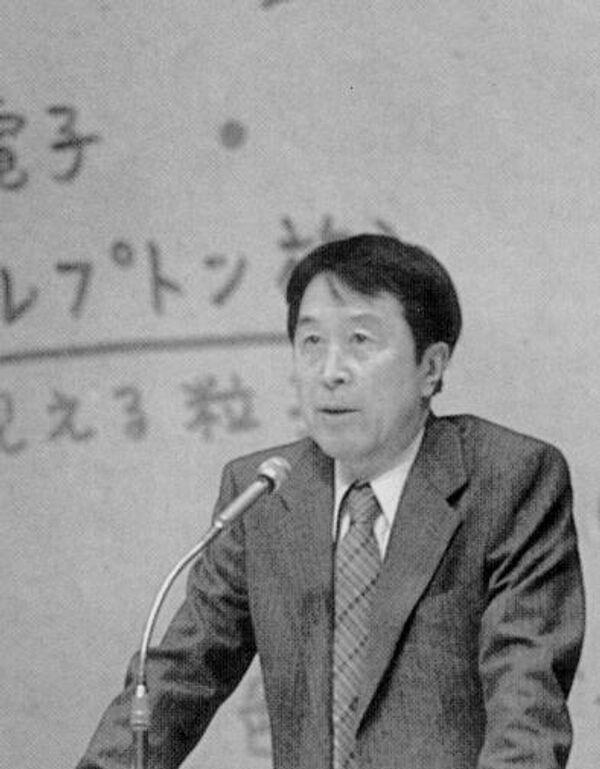 Йоитиро Намбу