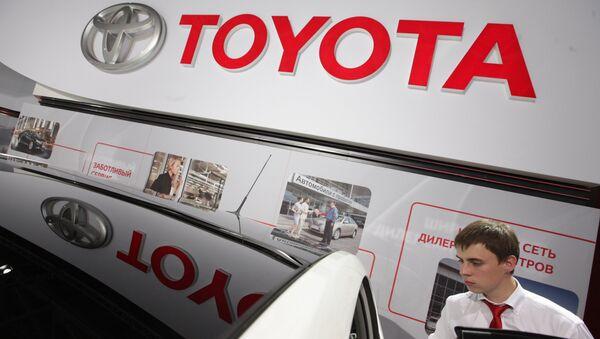 Стенд компании Toyota на автосалоне. Архивное фото