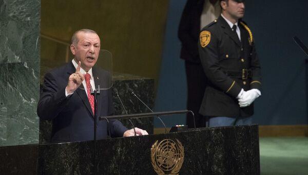 Президент Турции Реджеп Тайип Эрдоган выступает на Генеральной Ассамблее ООН в Нью-Йорке. 25 сентября 2018