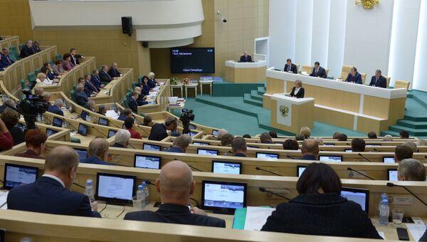 Председатель Совета Федерации РФ Валентина Матвиенко выступает на первом заседании осенней сессии Совета Федерации РФ. Архивное фото