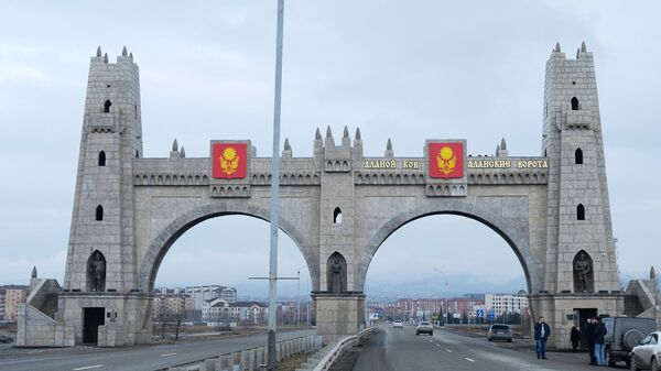 Арка Аланские ворота при въезде в город Магас. Архивное фото