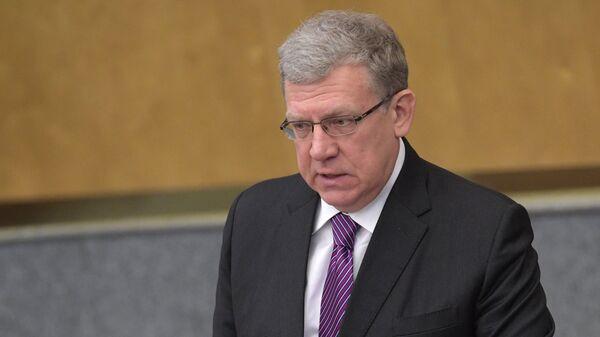 Председатель Счетной палаты РФ Алексей Кудрин