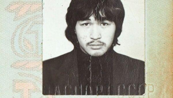 Советский паспорт Виктора Цоя