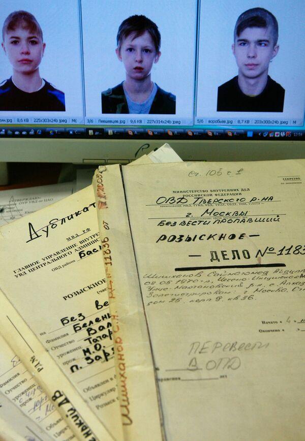 Заведено дело против милиционера, по вине которого в ДТП погиб человек