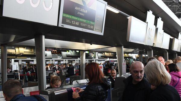 Пассажиры авиакомпании AZUR air у стойки регистрации в аэропорту Внуково