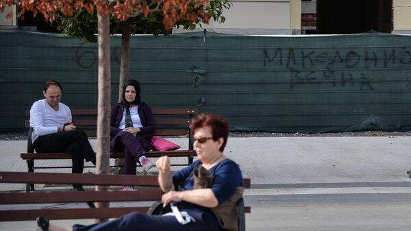 Горожане в центре города Скопье. Архивное фото