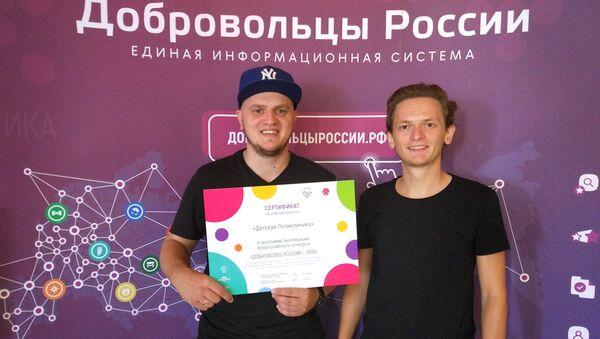 Авторы проекта Детская поликлиника