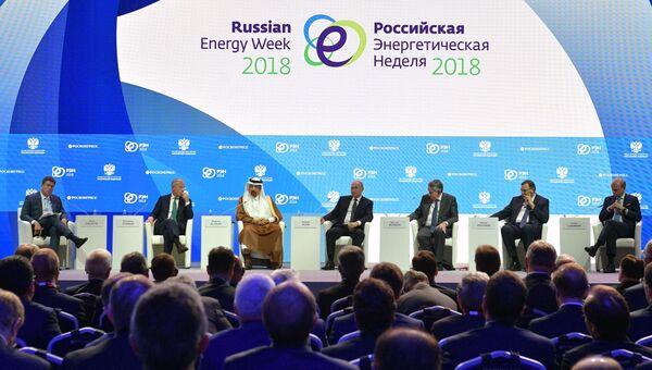 Президент РФ Владимир Путин на международном форуме Российская энергетическая неделя. 3 октября 2018