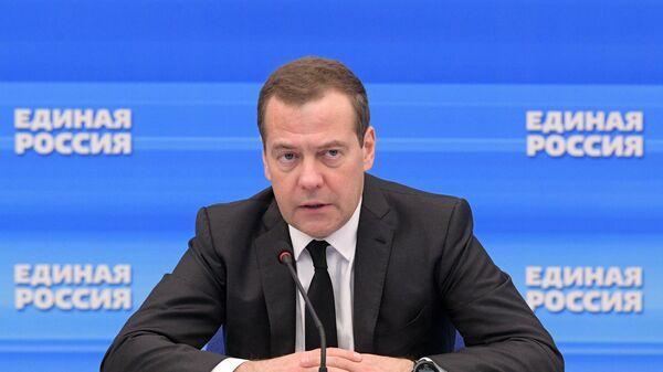 Председатель Всероссийской политической партии Единая Россия Дмитрий Медведев. Архивное фото