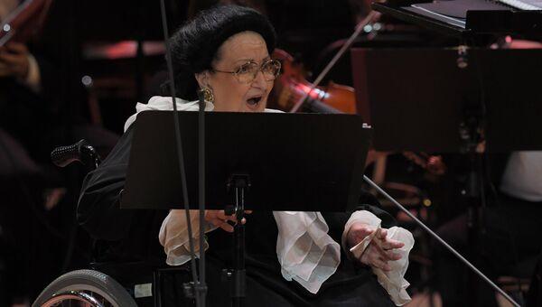 Оперная певица Монсеррат Кабалье выступает на концерте в Государственном Кремлевском дворце в Москве