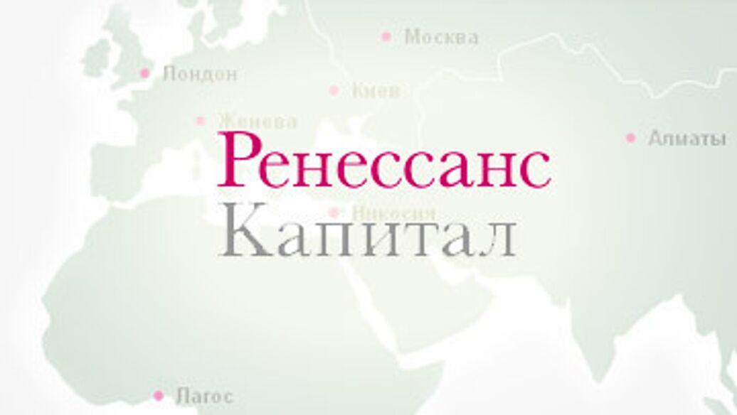 ренессанс кредит банк телефон горячей линии москвае займ онлайн заявка