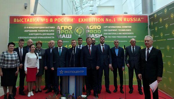 Участники международной выставки Агропродмаш-2018