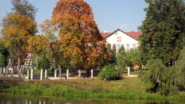 Посольство Российской Федерации в Литве