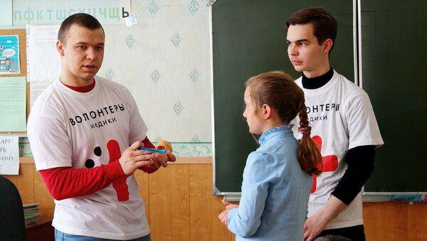 Волонтеры-медики Рязанской области реализуют проект Медицина детям