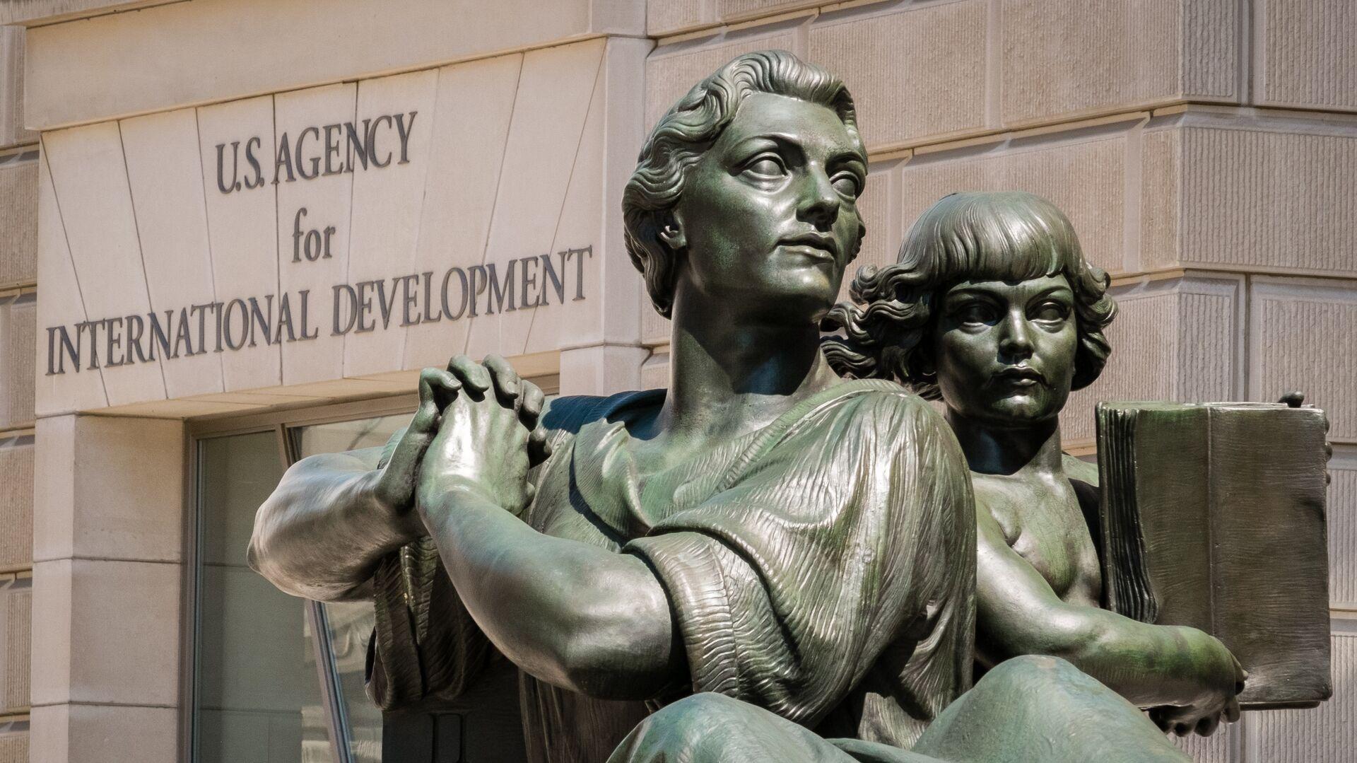Штаб-квартира Агентства США по международному развитию в Вашингтоне - РИА Новости, 1920, 20.11.2020