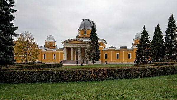 Здание Пулковской обсерватории в Санкт-Петербурге