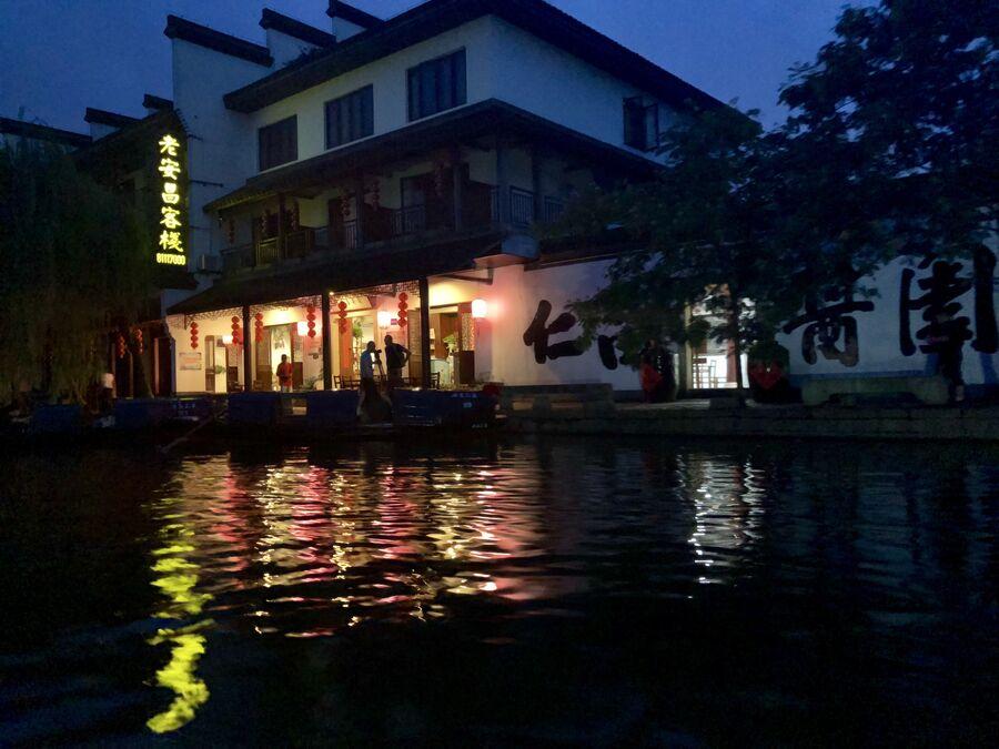Древний городок Аньчан вечером, Китай