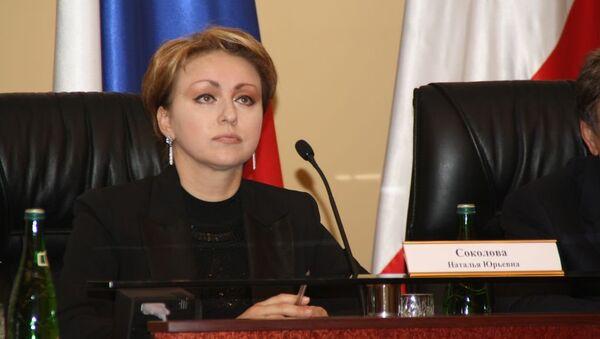 Министр занятости, труда и миграции Саратовской области Наталья Соколова. Архивное фото