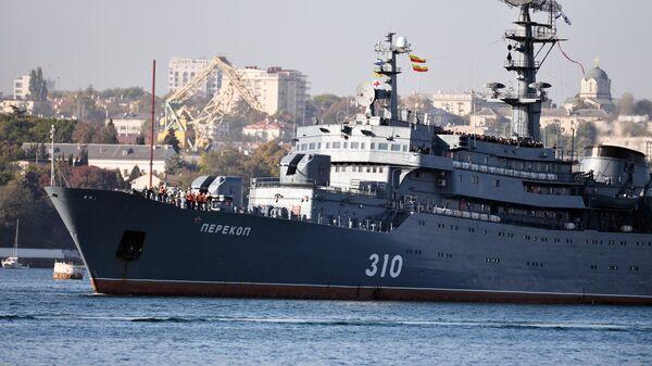Учебный корабль Балтийского флота Перекоп