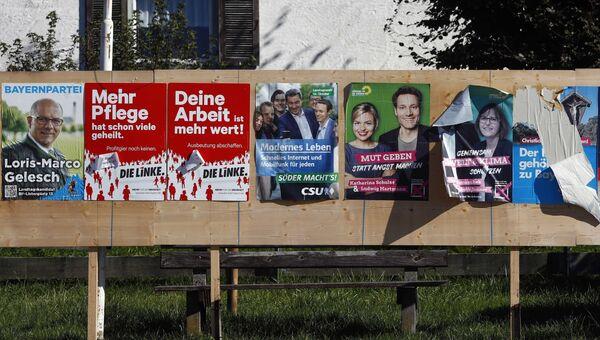 Агитационные плакаты перед выборами в баварский ландтаг, Германия. Архивное фото