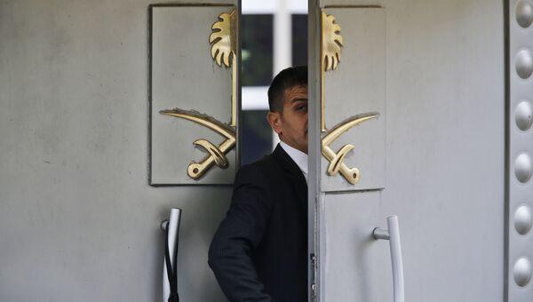 Сотрудник консульства Саудовской Аравии в Стамбуле. Архивное фото