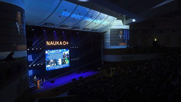 Всероссийский  фестиваль науки Nauka0+