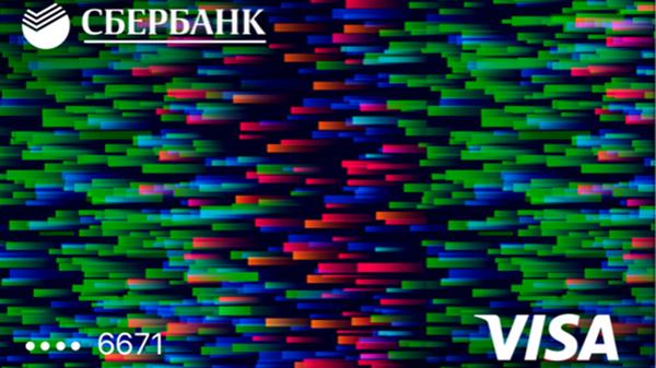Цифровая карта без пластикового носителя от Сбербанка и Visa