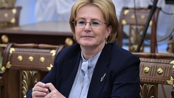 Министр здравоохранения РФ Вероника Скворцова. Архивное фото.