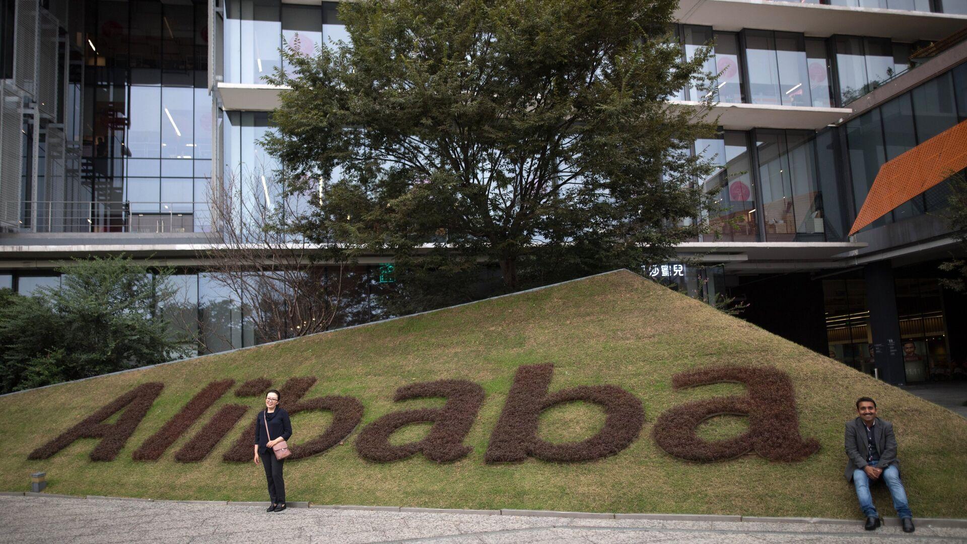 Alibaba оценила штраф властей Китая за нечестную конкуренцию