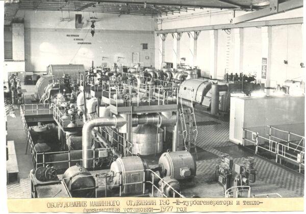 ГЭС-1, 1977 год