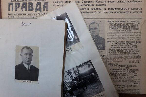 Исторический архив ГЭС-1