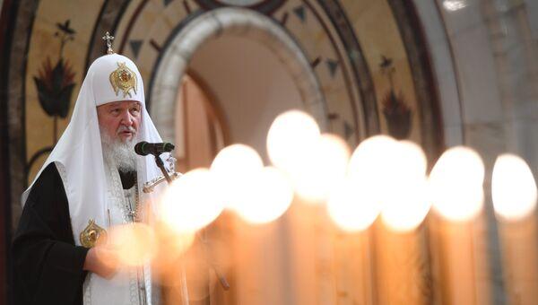 Патриарх Московский и всея Руси Кирилл на VIII Общецерковном съезде по социальному служению