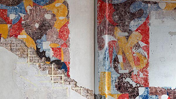 Фрески художника Джакомо Балла обнаруженные в ходе реставрации в Банке Италии, Рим