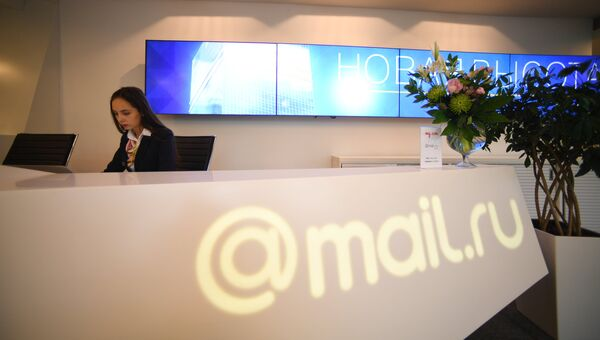 Офис компании Mail.ru. Архивное фото