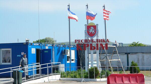Стела Республики Крым на Керченской паромной переправе