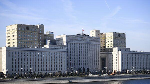 Здание Министерства обороны России на Фрунзенской набережной в Москве