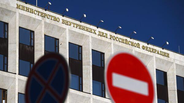Здание Министерства внутренних дел РФ на Житной улице в Москве