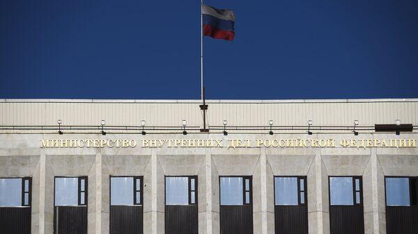 Управление росреестра по московской области вакансии