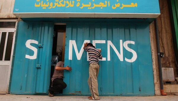 Магазин Siemens в Багдаде. Архивное фото