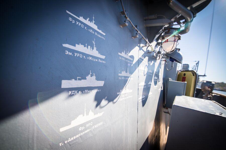 Силуэты боевых кораблей НАТО на рубке фрегата Адмирал Макаров