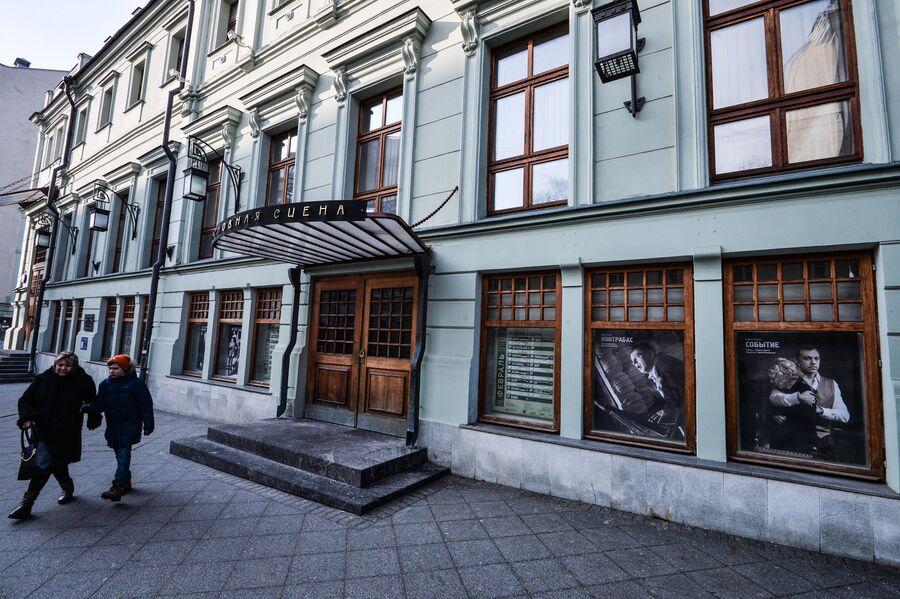 Здание МХТ им. А. П. Чехова в Камергерском переулке