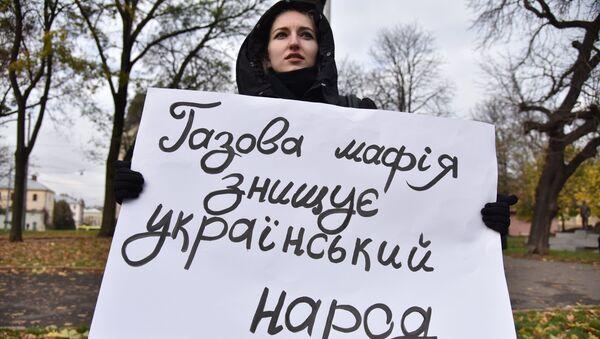 Акция во Львове против повышения тарифов на газ