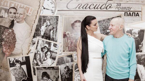Ольга Шестакова с отцом