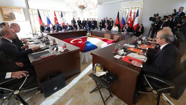 Встреча по вопросам сирийского политического урегулирования и социально-экономического восстановления Сирии. 27 октября 2018