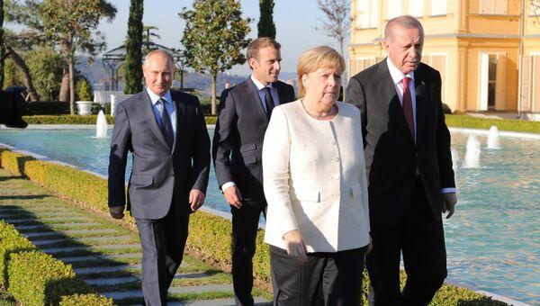 Президент России Владимир Путин, президент Франции Эммануэль Макрон, канцлер Германии Ангела Меркель и президент Турции Реджеп Тайип Эрдоган в Стамбуле. 27 октября 2018