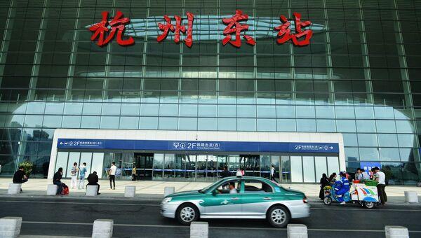 Восточный железнодорожный вокзал Ханчжоу в Китае. Архивное фото